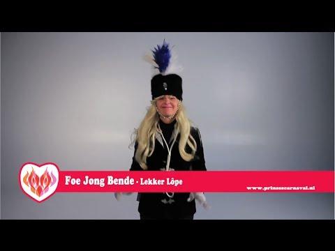 KARAOKE: Foe Jong Bende - Lekker Lôpe (Zing mee met Prinses Carnaval)
