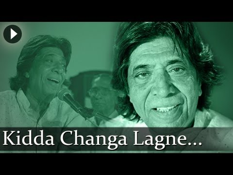 Kidda Change Lage - Ustad Nusrat Fateh Ali Khan - Best Sufi Songs