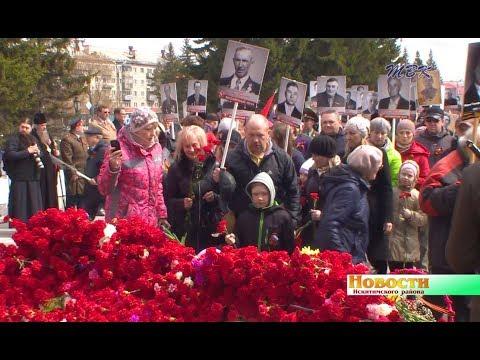 Олег Лагода принял участие в торжественных мероприятиях Дня Победы