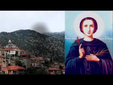 ΛΥΧΝΟΣ ΤΟΙΣ ΠΟΣΙ ΜΟΥ Άγιος Οσιομάρτυς Ευθύμιος, ο εκ Δημητσάνης (22 Μαρτίου)