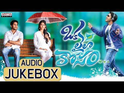 Oka-Laila-Kosam-Movie----Full-Songs-Jukebox