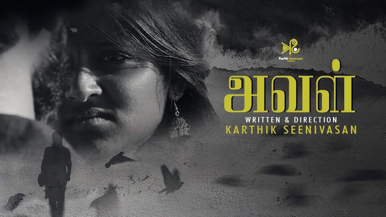 Aval - New Tamil Short Film 2019