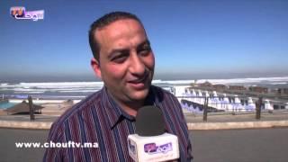 واش عرفتوه.. بسيمة حقاوي إعلامية عند مغاربة | واش عرفتوه