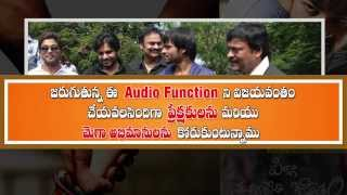 Pilla-Nuvvu-Leni-Jeevitham-Movie-Audio-Launch-Teaser