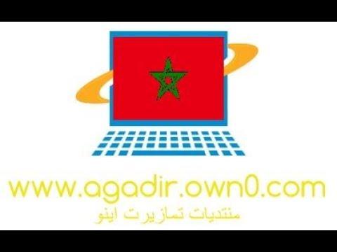 عائلة سورية تجد الامان في المغرب