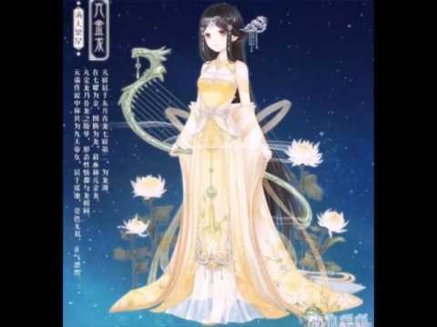 Ngôi sao thời trang- nhạc Sakura nhật