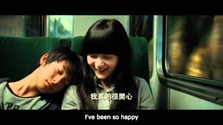 Starry Starry Night Movie Trailer With English Subtitles