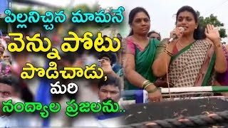 Nandyal by-election: Roja's controversial comments on Chan..