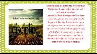 Deforestation In Hindi Essay On Paropkar - image 7