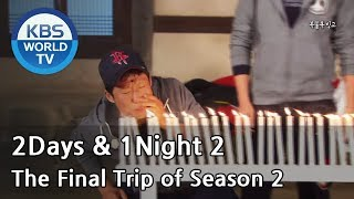 1 Night 2 Days S2 Ep.89