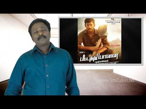 Pattathu Yaanai Tamil movie online Review