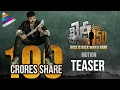 Khaidi No 150 Movie 100 Cr Share MOTION TEASER- Chiranjeev..