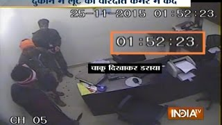Caught on camera : Robbers looted Rs 1.76 lakh at a knifepoint from a shop