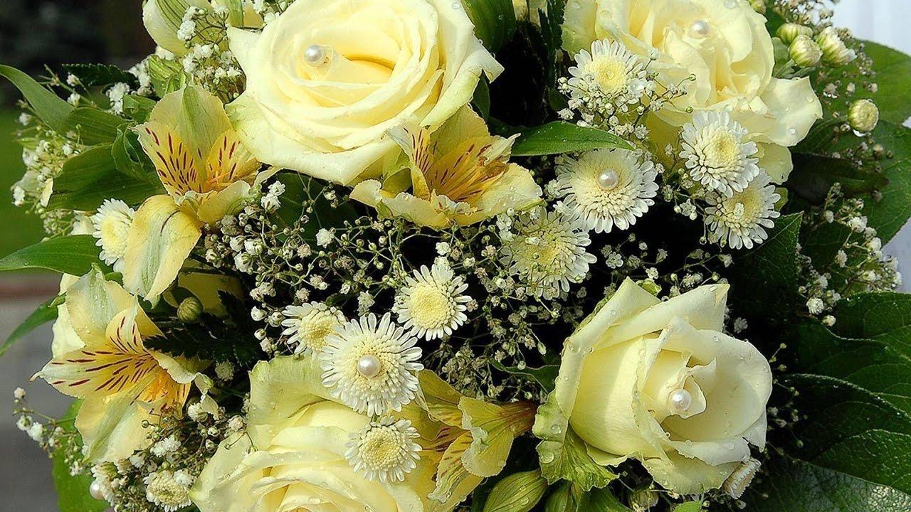 Цветы букет красивое