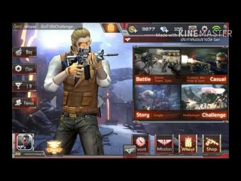 Vip wars (crossfire legends)