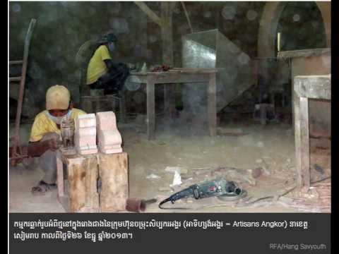 Citizens in Siem Reap Complain about Rubble Dusty from Artisans Angkor Marble