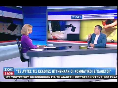 Ο Σταύρος Θεοδωράκης στον ΣΚΑΪ  - 20/05/2014