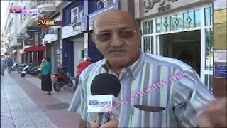 رأي الشارع المغربي في سحب العفو الملكي عن الوحش الإسباني | شوف الصحافة