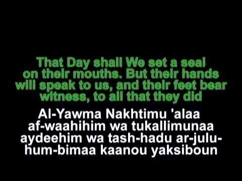 mishary bin rashid alafasy- surah yasin 2/2