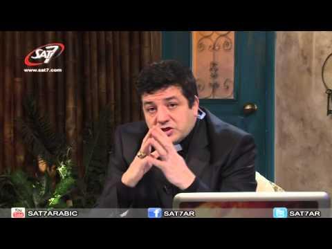 برنامج آيات وعجائب - القس ايلي كرم - معجزة شفاء البرص العشرة