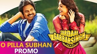 Sardaar-Gabbar-Singh-Movie-O-Pilla-Subhan-Alla-Promo