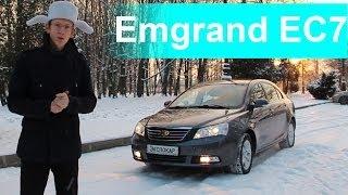 Вся правда о китайце Geely Emgrand EC7  1.8MT