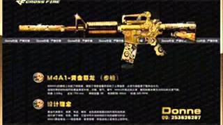 Súng Vip CF Nice Gun In Cross Fire