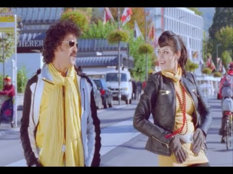 Swiss Bank Ki Daredi Movie Songs - Hey Baby Wat's Up Song - Upendra, Bhavana