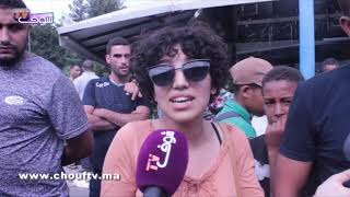 بالفيديو.. عمال الشركات الصناعية بالبرنوصي يحتجون بعد إضراب أرباب النقل   |   بــووز