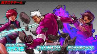 The King Of Fighters 2002 UM [Orochi Theme] Butterfly