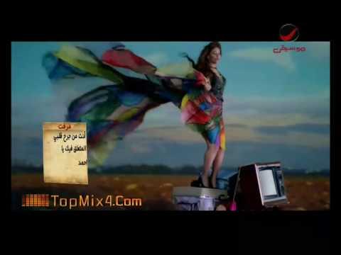 كليب مي سليم اغنية ساكتالو 2010
