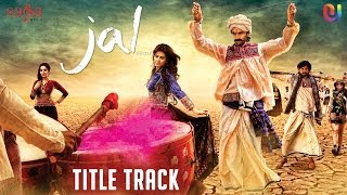 """Jal"" Title Song Shubha Mudgal Jal Movie 2014 Sonu"