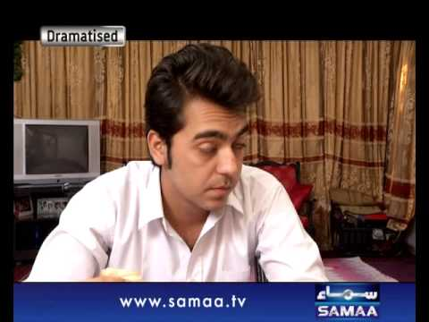 Aisa Bhi Hota Hai, March 18, 2014