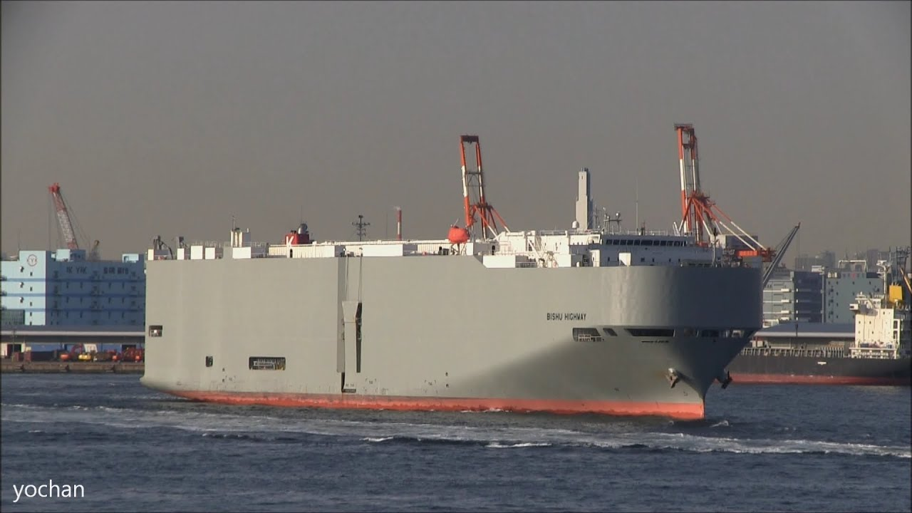Car carrier ship (Vehicles carrier) BISHU ...
