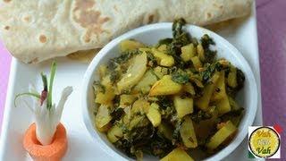 Potato Spinach and Radish Curry ..