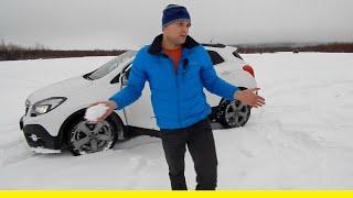Знакомство с Opel Mokka (2014) 40 минут. Миша Яковлев