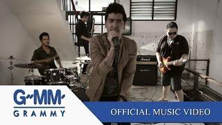 Hao123-แผลที่ไม่มีวันหาย - Yes'sir Days [Official MV]