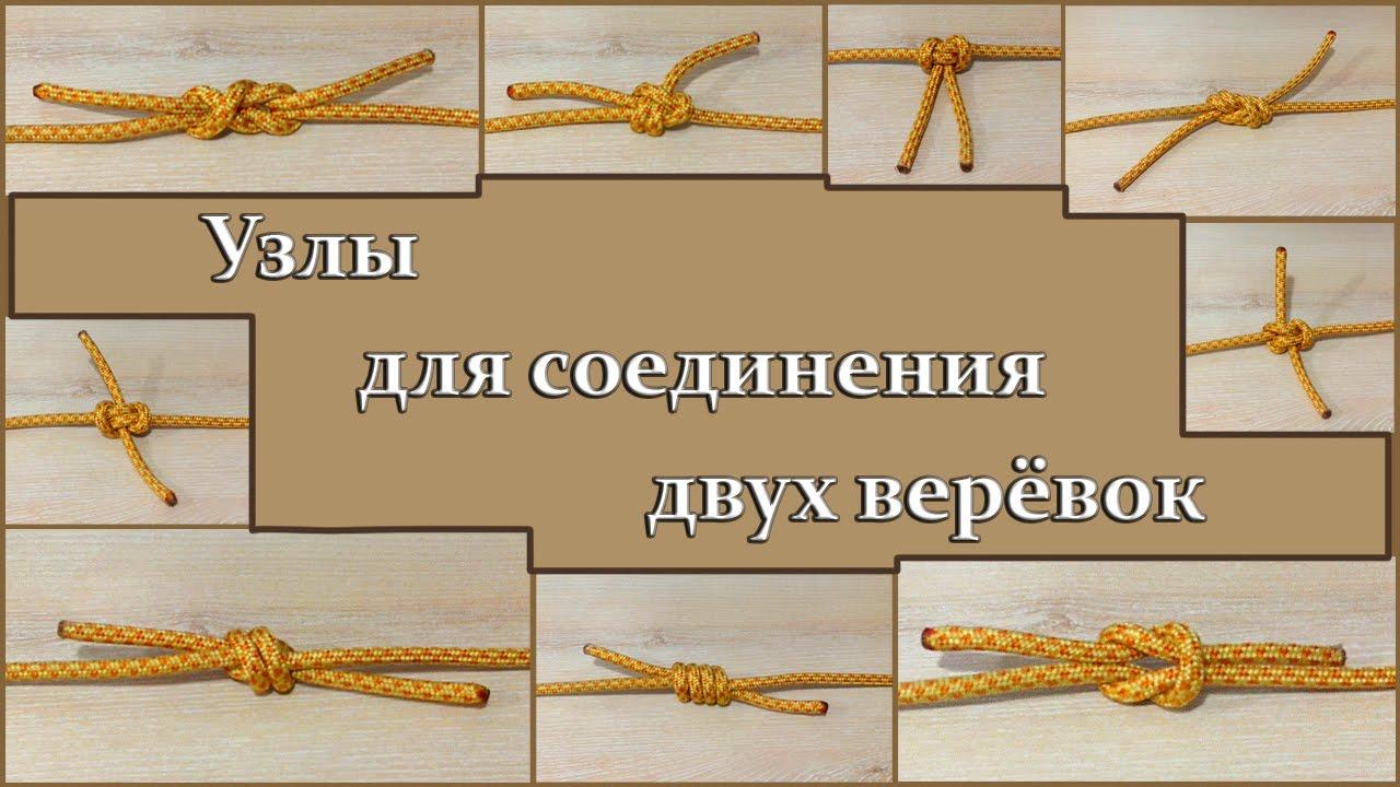 Вязание топ в ютубе