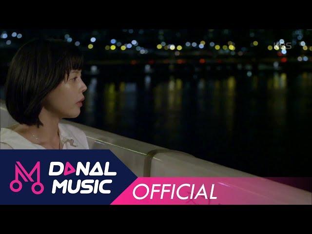 신유 '끝까지 사랑 OST Part.12' - 그리워서 - 끝까지 사랑 OST Part.12