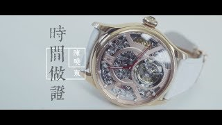 陳曉東 - 時間做證 YouTube 影片