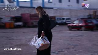 فطــور مع ولاد الشعب:ظروف قاسية دفعات با معروف يدوز رمضان فالزنقة و كينعس فكوري مع الحيوانات نواحي البيضاء | فطور مع ولاد الشعب