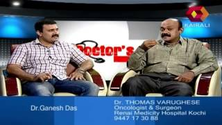 Doctor's Talk Dr Thomas Varghese 25-01-2014