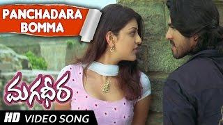 """Panchadara Bomma- Full Song From """"Magadheera"""""""