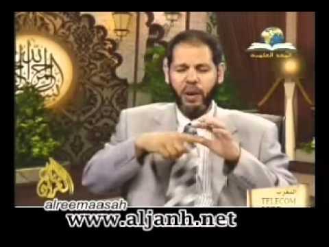 الشيخ الصافي المستغانمي