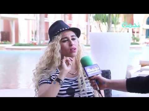 فيديو موت ديال الضحك. سينا : أنا تيليجونس أحسن من شكيرا وعندي لطاي بحال لوبواسون