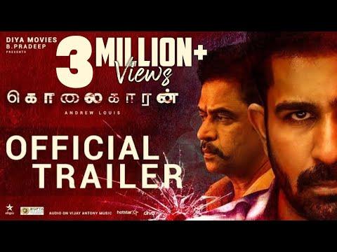 Kolaigaran - Official Trailer 2K - Arjun, Vijay Antony, Ashima Narwal - Andrew Louis - Simon K.King