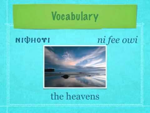 Mahragan Alkeraza 2011 -  Sign of the Cross and Vocabulary