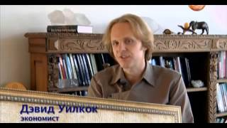 David Wilcock Financial Tyranny On Russian TV, Pt. 1