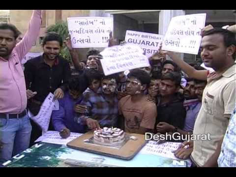 NSUI celebrates 62nd birthday of Gujarat University