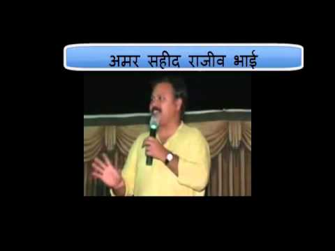 Ayurveda Treatments of Heart Blockage And Many other Diseases By Rajiv Dixit(SW34)